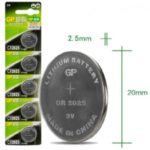 Батарейка GP lithium 2025 1/5 цена за 5 шт.