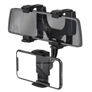 Автодержатель Hoco CA70 Pilot in-car rearview mirror mount holder Black