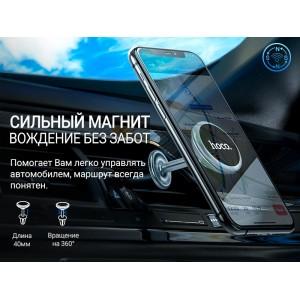 Автодержатель Hoco CA69 Sagesse alum-alloy long-ver. air-outlet magnetic Black