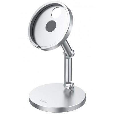 Настольный держатель для MagSafe HOCO PH39 Daring magnetic desktop stand Silver