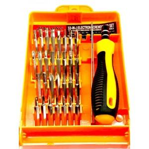Отвертка JL-1166 с насадками 31 в 1 yellow G Box