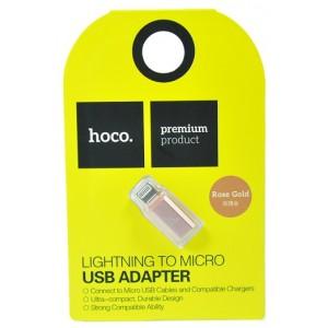 Переходник HOCO Micro-Lightning Rose Gold