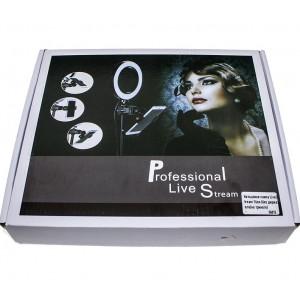 Кольцевая светодиодная Led Лампа LiveStream 16см с триногой