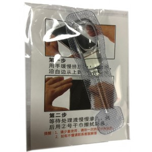 Клей-гель для заполнения воздушной прослойки (проклейки) защитных стёкл 1 ml