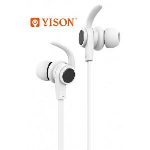 Наушники Yison CX300 White