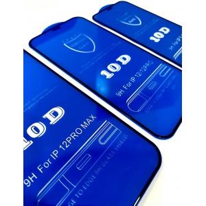 """Защитное стекло 10D for iPhone 12 / 12 PRO (6,1"""") black тех упаковка"""