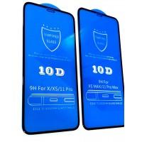 Защитное стекло 10D for iPhone XS MAX / 11 PRO MAX black тех упаковка
