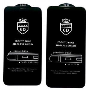 Защитное стекло 6D EDGE TO EDGE for Huawei Honor 20/ 20 Pro Black тех упаковка
