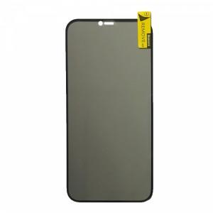 Baseus (SGAPIPH67N-ATG01) 0.23mm glass anti-spy function for iP 12 Pro Max (6.7'') (2шт/упак) Black