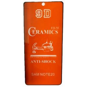 Защитное гибкое стекло CERAMIC Samsung Note 20 Black тех упаковка