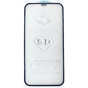 стекло 5D Strong for iPhone 12 Pro Max (6.7'') black тех. пак.