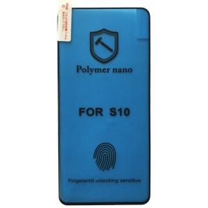 Защитная пленка POLYMER NANO 3D Samsung S10 Retail Box