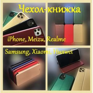 Чехол-книжка Level for Meizu M5C Black